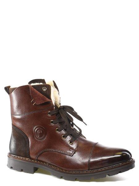 Высокие ботинки Rieker. Цвет #####. Категории: Rieker - модель №12945 - интернет-магазин mir-obuvi.com.