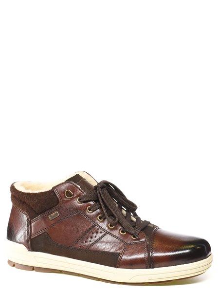 Спортивные ботинки Rieker. Цвет #####. Категории: Rieker - модель №12972 - интернет-магазин mir-obuvi.com.