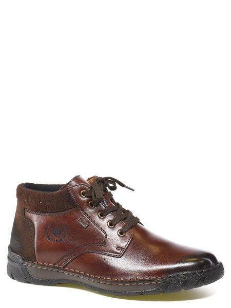 Повседневные ботинки Rieker. Цвет #####. Категории: Rieker - модель №12997 - интернет-магазин mir-obuvi.com.