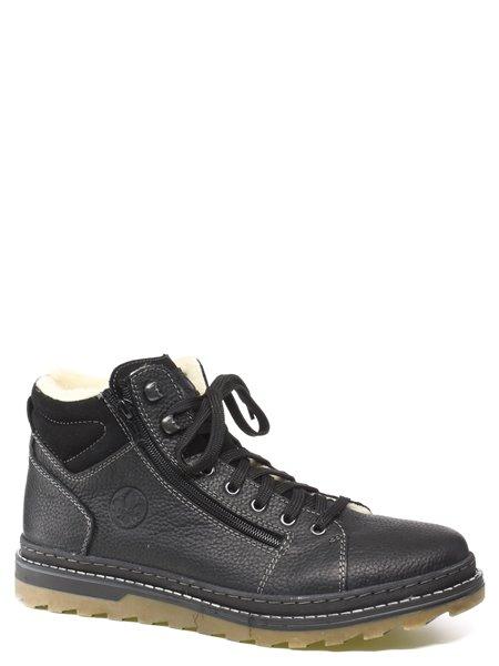 Повседневные ботинки Rieker. Цвет #####. Категории: Rieker - модель №12998 - интернет-магазин mir-obuvi.com.