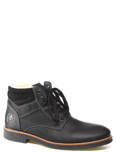 Повседневные ботинки Rieker. Цвет #####. Категории: Rieker - модель №13009 - интернет-магазин mir-obuvi.com.