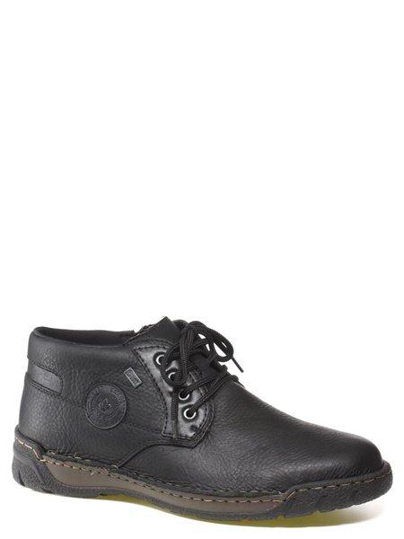 Повседневные ботинки Rieker. Цвет #####. Категории: Rieker - модель №13010 - интернет-магазин mir-obuvi.com.