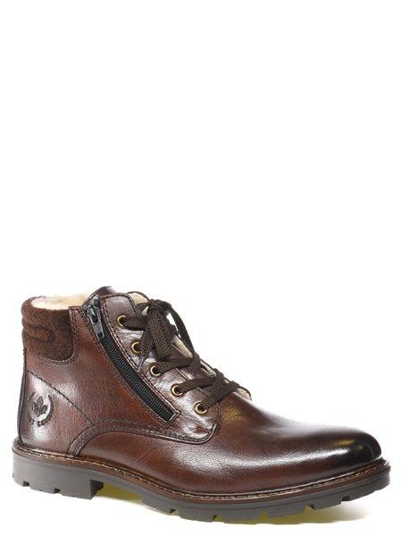 Повседневные ботинки Rieker. Цвет #####. Категории: Rieker - модель №13011 - интернет-магазин mir-obuvi.com.