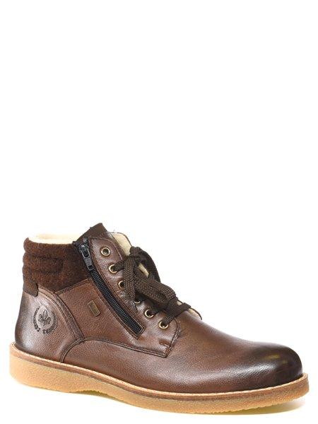 Повседневные ботинки Rieker. Цвет #####. Категории: Rieker - модель №13013 - интернет-магазин mir-obuvi.com.