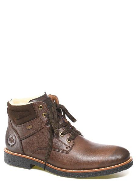 Повседневные ботинки Rieker. Цвет #####. Категории: Rieker - модель №13015 - интернет-магазин mir-obuvi.com.