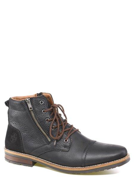 Повседневные ботинки Rieker. Цвет #####. Категории: Rieker - модель №13021 - интернет-магазин mir-obuvi.com.