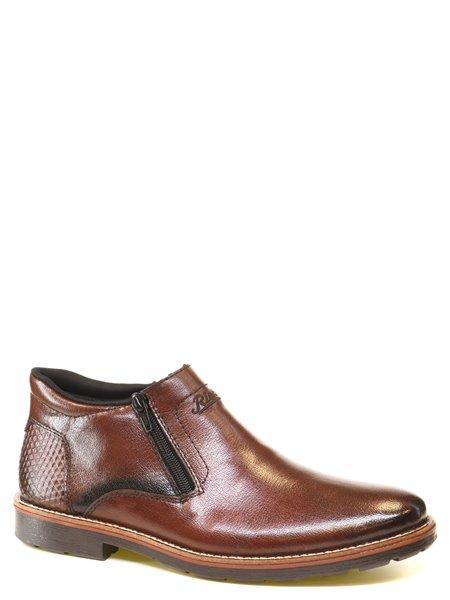 Повседневные ботинки Rieker. Цвет #####. Категории: Rieker - модель №13049 - интернет-магазин mir-obuvi.com.