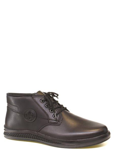 Повседневные ботинки Rieker. Цвет #####. Категории: Rieker - модель №13050 - интернет-магазин mir-obuvi.com.