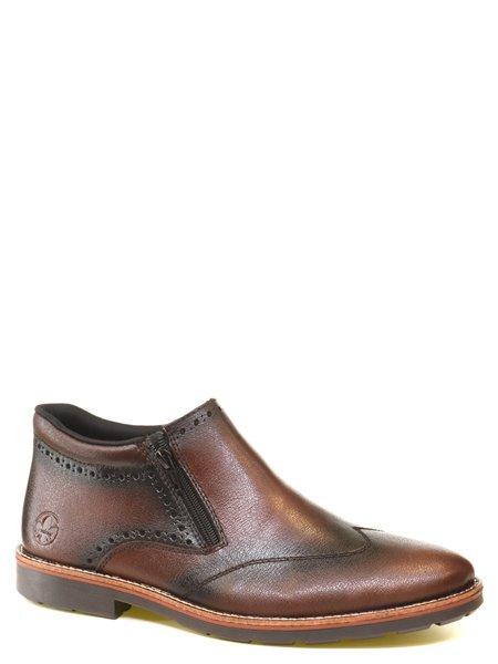 Повседневные ботинки Rieker. Цвет #####. Категории: Rieker - модель №13051 - интернет-магазин mir-obuvi.com.