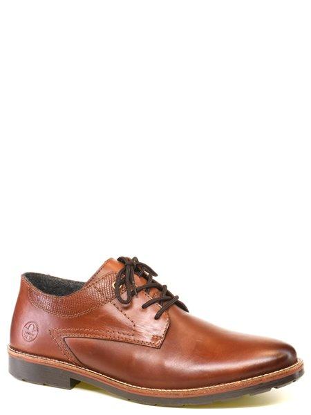Повседневные туфли Rieker. Цвет #####. Категории: Rieker - модель №13059 - интернет-магазин mir-obuvi.com.