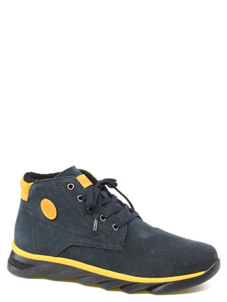 Повседневные ботинки Rieker. Цвет #####. Категории: Rieker - модель №13063 - интернет-магазин mir-obuvi.com.