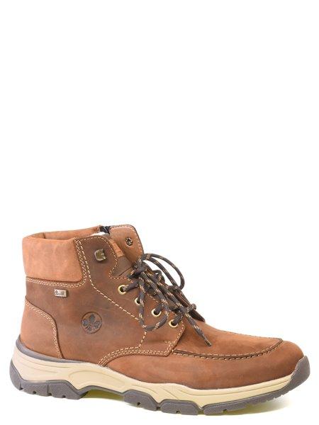 Повседневные ботинки Rieker. Цвет #####. Категории: Rieker - модель №13066 - интернет-магазин mir-obuvi.com.