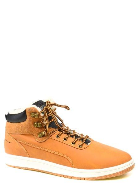 Повседневные ботинки Crosby. Цвет #####. Категории: Crosby - модель №13071 - интернет-магазин mir-obuvi.com.