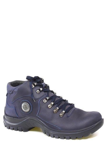 Спортивные ботинки Romika. Цвет #####. Категории: Romika - модель №13072 - интернет-магазин mir-obuvi.com.