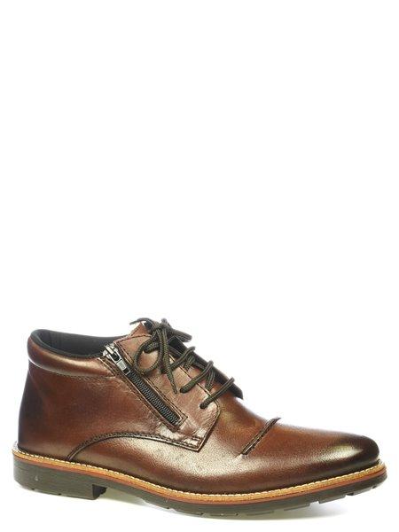 Модельные ботинки Rieker. Цвет #####. Категории: Rieker - модель №2874 - интернет-магазин mir-obuvi.com.