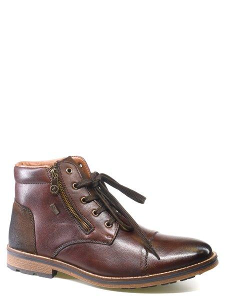 Модельные ботинки Rieker. Цвет #####. Категории: Rieker - модель №2936 - интернет-магазин mir-obuvi.com.