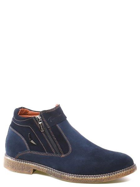 Повседневные ботинки Konors. Цвет #####. Категории: Konors - модель №2948 - интернет-магазин mir-obuvi.com.
