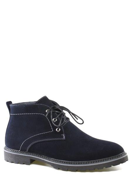 Модельные ботинки Konors. Цвет #####. Категории: Konors - модель №2954 - интернет-магазин mir-obuvi.com.