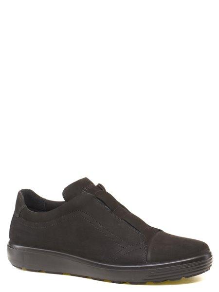 Повседневные туфли Stepter. Цвет #####. Категории: Stepter - модель №34903 - интернет-магазин mir-obuvi.com.