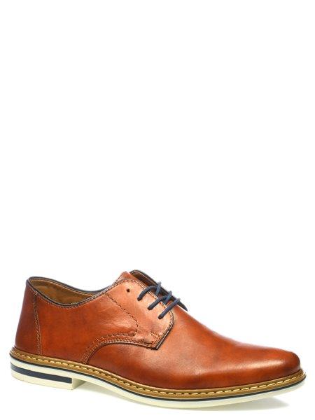 Модельные туфли Rieker. Цвет #####. Категории: Rieker - модель №4694 - интернет-магазин mir-obuvi.com.