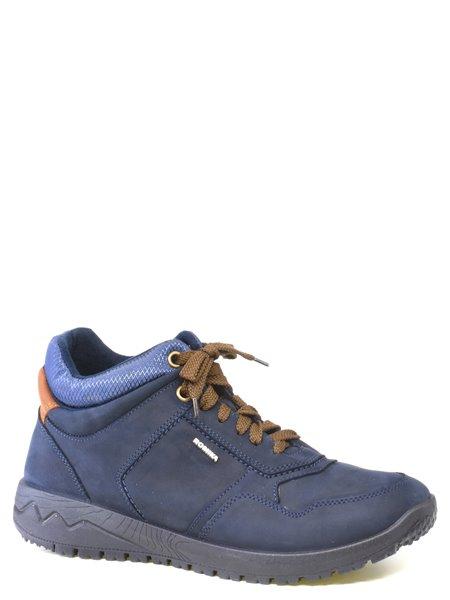 Ботинки без меха Romika. Цвет #####. Категории: Romika - модель №55136 - интернет-магазин mir-obuvi.com.