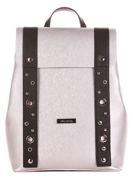 Рюкзаки Alba Soboni. Цвет #####. Категории: Alba Soboni - модель №S1191 - интернет-магазин mir-obuvi.com.