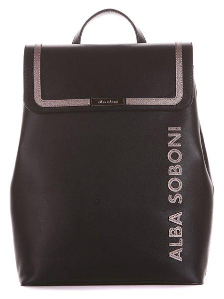 Рюкзаки Alba Soboni. Цвет #####. Категории: Alba Soboni - модель №S1194 - интернет-магазин mir-obuvi.com.