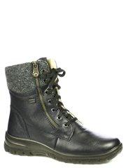 Обувь Rieker модель №011488