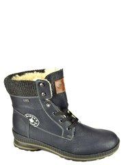 Обувь Rieker модель №011982