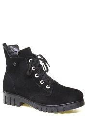 Обувь Rieker модель №013008