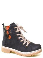 Обувь Rieker модель №013009