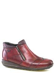 Обувь Rieker модель №013012