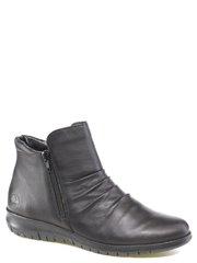 Обувь Rieker модель №013325