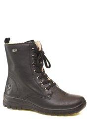 Обувь Rieker модель №013415