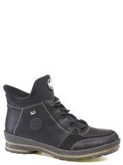 Обувь Rieker модель №013458