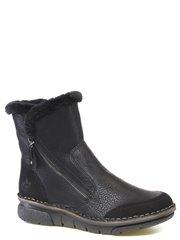 Обувь Rieker модель №013461