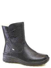 Обувь Rieker модель №013464