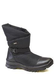 Обувь Romika модель №013468
