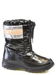 Обувь Tigina модель №013470