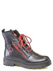 Обувь Corso Vito модель №013471