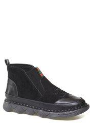 Обувь Veritas модель №056044
