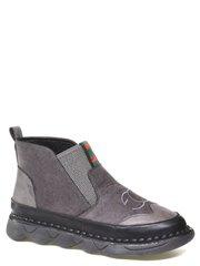 Обувь Veritas модель №056045