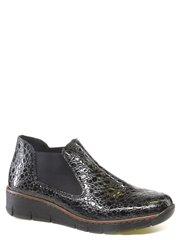 Обувь Rieker модель №056054