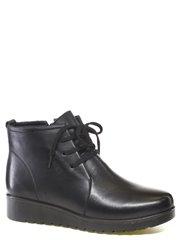 Обувь Baden модель №056056