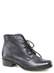 Обувь Remonte модель №056100