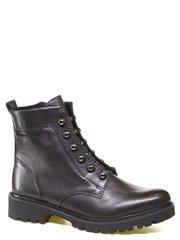 Обувь Remonte модель №056159