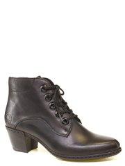 Обувь Rieker модель №056215
