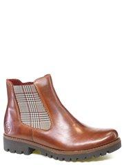 Обувь Rieker модель №056229