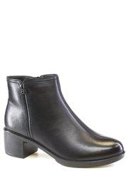 Обувь Baden модель №056234