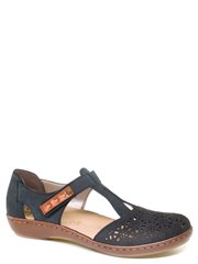 Обувь Rieker модель №088992